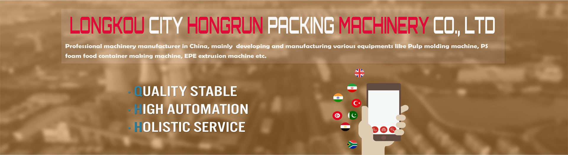 Hongrun Packing Machinery